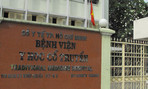 TP.HCM: Phát hiện hàng loạt sai phạm tại Bệnh viện Y học cổ truyền