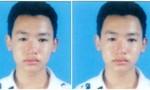 Truy nã Nguyễn Thành Lộc về hành vi cướp tài sản