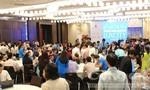 Tập đoàn Đất Xanh chuẩn bị mở bán đợt 3 dự án Luxcity