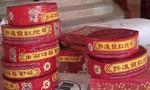 Từ Diễn Châu ra Quỳnh Lưu 'rao' bán gần nửa tạ pháo nổ