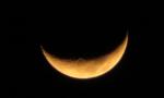 Hiện tượng kỳ lạ đầu tiên trong lịch sử với mặt trăng