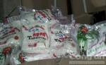 Niêm phong hơn 5 tấn đường hóa học có độ ngọt gấp 500 lần đường mía