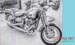 Truy tìm chiếc môtô 'khủng' trị giá hơn 1,2 tỷ đồng