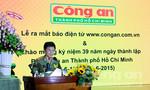 Chính thức ra mắt Báo điện tử Công an TPHCM
