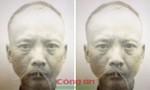 29 năm tầm nã 'đại ca Lưu'