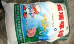 Bắt nóng vụ vận chuyển 3,5 tấn bột ngọt không rõ nguồn gốc