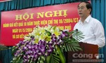 Bộ trưởng Trần Đại Quang làm việc tại Đắk Lắk