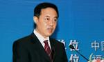 Vì sao phó chánh án tòa án tối cao Trung Quốc bị điều tra?