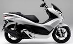 Công an Q.Bình Thạnh tìm chủ sở hữu ba xe gắn máy