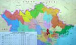 Việt - Trung kết thúc đàm phán về sông Bắc Luân