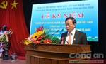Xử lý đối tượng nhắn tin xúc phạm Bí thư Tỉnh ủy Quảng Nam