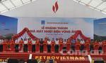Hà Tĩnh: Khánh thành Nhà máy nhiệt điện lớn nhất Việt Nam