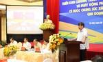"""Khẳng định vai trò """"đầu tàu"""" đối với Chương trình mục tiêu Quốc gia  về xây dựng Nông thôn mới"""