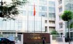 Bộ Công Thương thu hồi Quyết định bổ nhiệm một loạt chức danh