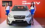 Subaru trình làng XV 2016 với mức giá 1,368 tỷ đồng