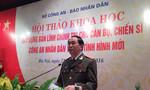 Xây dựng bản lĩnh chính trị cho cán bộ, chiến sĩ Công an Nhân dân trong tình hình mới