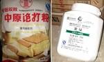 2,5 tấn phụ gia làm bim bim xuất xứ từ Trung Quốc bốc mùi khó chịu
