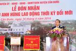 Huyện Cần Đước, Long An đón nhận danh hiệu Anh hùng Lao động thời kỳ Đổi mới