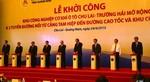 """Thủ tướng Nguyễn Xuân Phúc:""""Công ty cổ phần ô tô Trường Hải lớn mạnh như Phù Đổng Thiên Vương"""""""