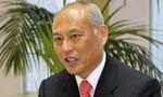 Thị trưởng Tokyo từ chức vì xài tiền công quỹ
