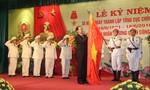 Chủ tịch nước Trần Đại Quang dự lễ kỷ niệm 35 năm Ngày thành lập Tổng cục Chính trị Công an nhân dân