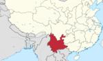 Trung Quốc bắt nghi phạm giết 16 người ở Vân Nam