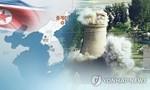 Asahi: 200 người chết do sập hầm thử hạt nhân ở Triều Tiên