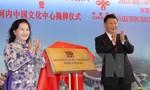 Chủ tịch Trung Quốc dự lễ khánh thành Cung Hữu nghị Việt-Trung