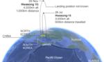 LHQ lại thông qua nghị quyết siết chặt trừng phạt CHDCND Triều Tiên