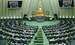 Iran công nhận Jerusalem là thủ đô của Palestine