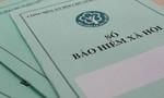 Khởi tố 2 vụ án xảy ra tại Bảo hiểm xã hội VN và Công ty TNHH mua bán nợ VN