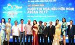 Công bố cuộc thi Hoa hậu Hữu nghị ASEAN 2017 tại Phú Yên
