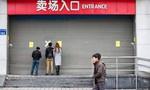 Mâu thuẫn vụ THAAD, Lotte đóng cửa 4 cửa hàng tại Trung Quốc