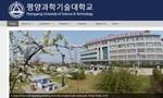 Triều Tiên công bố danh tính công dân Mỹ bị bắt