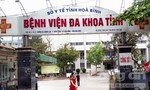 6 người chết bất thường và nhiều người nguy kịch tại bệnh viện tỉnh