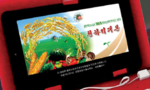 Triều Tiên tự sản xuất iPad