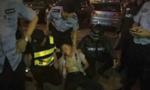 Tấn công bằng dao ở Trung Quốc khiến 2 người thiệt mạng