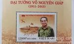 Phát hành bộ tem đặc biệt 'Đại tướng Võ Nguyên Giáp'
