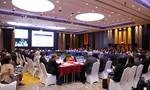 Khai mạc Hội nghị lần thứ ba  các Quan chức cao cấp APEC tại TP.HCM