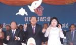 Campuchia kỷ niệm 39 năm ngày chiến thắng Khmer Đỏ