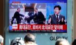 Sáng nay Triều Tiên và Hàn Quốc đàm phán tại Bàn Môn Điếm
