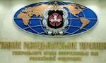 Anh cáo buộc tình báo quân đội Nga tấn công mạng
