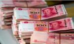 Trung Quốc bơm 110 tỷ USD vào nền kinh tế