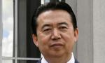 Trung Quốc thừa nhận đang tạm giữ điều tra chủ tịch Interpol