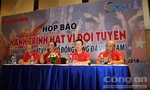 Phát động cuộc thi sáng tác bài hát cổ động bóng đá Việt Nam