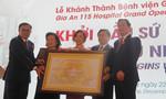 TP.HCM có thêm bệnh viện 1.500 tỷ đồng