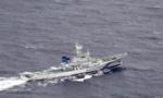 Hai máy bay Mỹ va chạm trên không, 5 lính hải quân mất tích