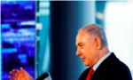 Thủ tướng Israel cảnh báo sẽ có hành động đáp trả Iran
