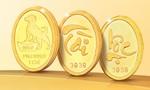 Vàng miếng kim khuyển hút khách Sài Gòn ngày vía Thần Tài