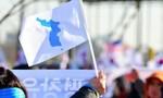 Bị phản đối, Hàn Quốc ngưng sử dụng cờ Olympic có đảo tranh chấp